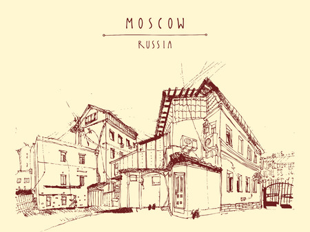 moscow: Residential buildings in Moscow, Russia. Hand drawn postcard. Vector