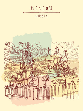 moscow russia: Russian Orthodox church in Moscow, Russia. Vintage hand drawn artistic postcard or poster. Vector Illustration