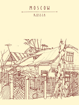 moscow russia: Old wooden house in Moscow, Russia. Vintage hand drawn artistic postcard or poster. Vector Illustration