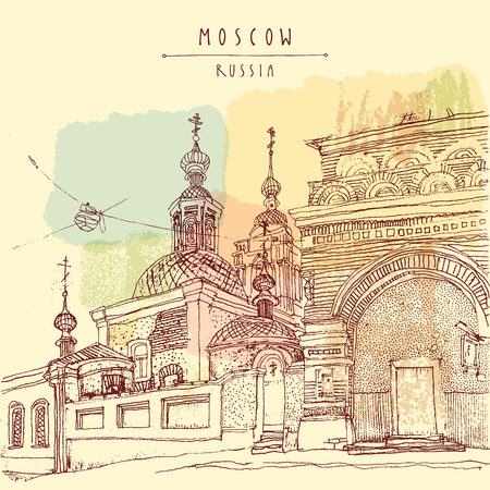 Russian Orthodox church in Moscow, Russia. Vintage artistic hand drawn postcard or poster. Vector Ilustração