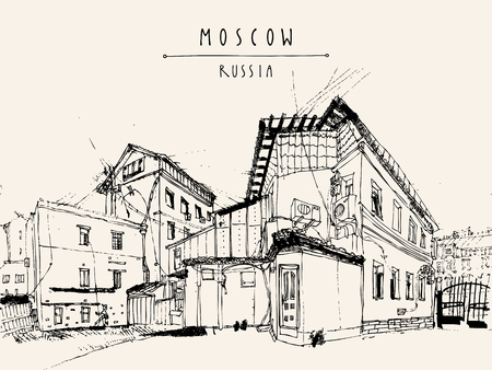 Residential buildings in Moscow, Russia. Hand drawn postcard. Vector