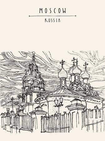 puertas viejas: Iglesia Ortodoxa Rusa en Moscú, Rusia. Vintage mano dibujada postal artística o póster. Vector