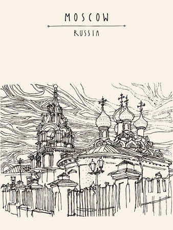 Russian Orthodox church in Moscow, Russia. Vintage hand drawn artistic postcard or poster. Vector Illustration