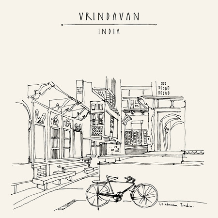 prem: A courtyard in the holy city of Vrindavan, India. Sacred Krishna place. Vintage hand drawn postcard template. Vector illustration