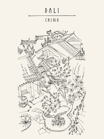 viewpoints: Park in Dali, Yunnan province, China, Asia. Artistic hand drawing. Travel sketch. Hand-drawn vintage touristic postcard, poster or book illustration in vector Illustration