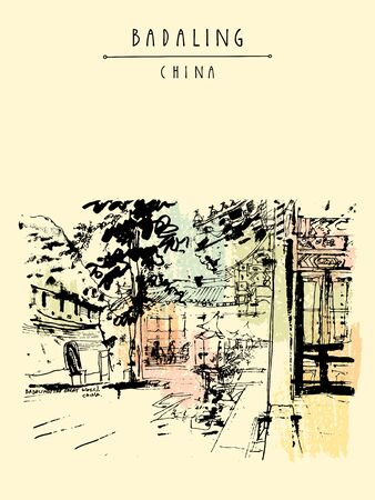 touristic: Badaling, China. Entrance to the Great wall of China. Vintage touristic handdrawn postcard in vector
