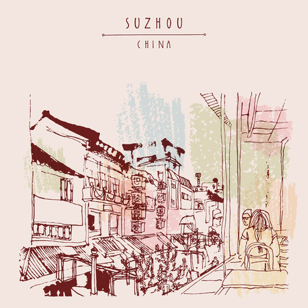 ancient architecture: Guanqian  street in Suzhou, Jiangsu, China. A famed business pedestrian street. View from a window of a cafe with people having luch. Traditional Chinese houses.Vintage hand drawn postcard in vector Illustration