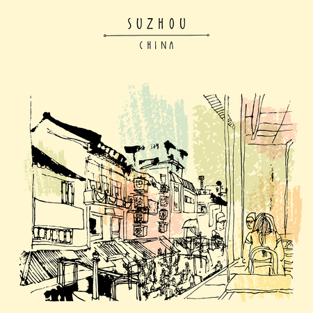 jiangsu: Guanqian street in Suzhou, Jiangsu, China. A famed business pedestrian street. View from a window of a cafe with people having luch. Traditional Chinese houses.Vintage hand drawn postcard in vector