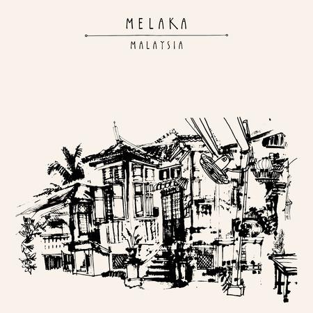 Ein altes chinesisches Holzhaus in Melaka, Malaysia, Südostasien. Reise Skizze. Hand gezeichnet touristische Vintage-Postkarten, Poster oder Buchillustration in Vektor Standard-Bild - 64118005