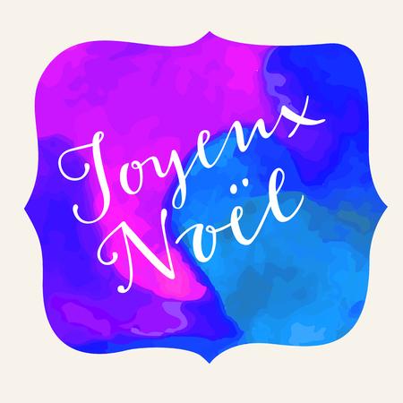 joyeux: Joyeux Noel - French Merry Christmas. Hand lettered greeting card. Modern calligraphy. Vintage watercolor frame. Elegant Joyeux Noel hand lettering. Vector Illustration
