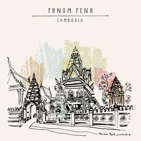 Phnom Penh, Cambodia. Wat Ounalom, main Cambodian Buddhist temple. Artistic hand drawn travel postcard
