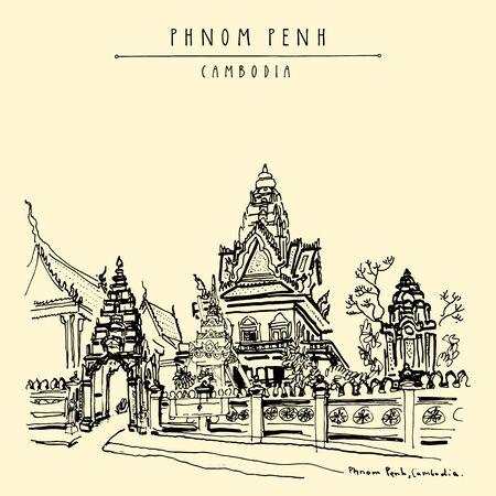 Phnom Penh, Cambodja. Wat Ounalom, de belangrijkste Cambodjaanse boeddhistische tempel. Artistieke hand getrokken reisprentbriefkaar Vector Illustratie