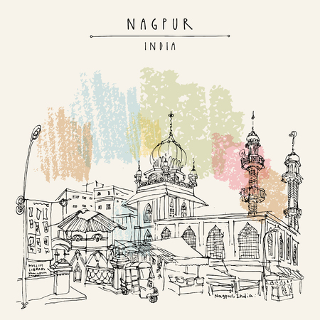 Nagpur, Maharashtra, India. Mosque and Muslim library. Travel sketch. Vintage hand drawn postcard or poster. Vector illustration