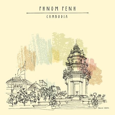 Phnom Penh in Cambodia icon. Illustration