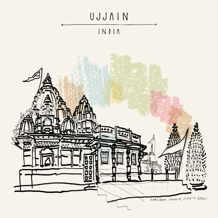 Harsiddhi Mandir (Hindu temple) in holy city of Ujjain, Madhya Pradesh, India. Artistic travel sketch. Vintage hand drawn postcard or poster in vector