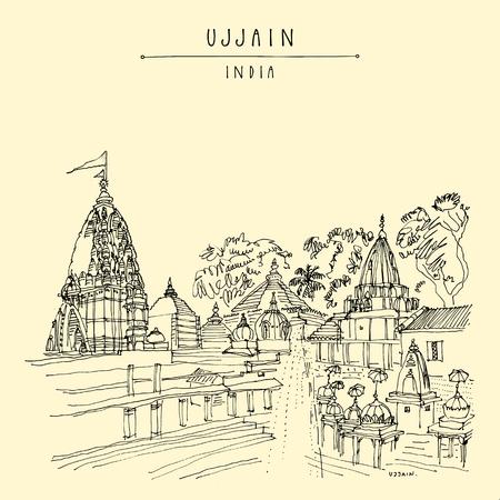 Mahakal Mandir (Mahakaleshwar Temple) in holy city of Ujjain, Madha Pradesh, India. Artistic travel sketch. Vintage hand drawn postcard in vector