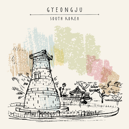 Gyeongju, South Korea, Asia, Cheomseongdae Observatory, star-gazing tower in Korean. The oldest surviving astronomical observatory in Asia. Travel sketch hand drawn touristic postcard, vector.