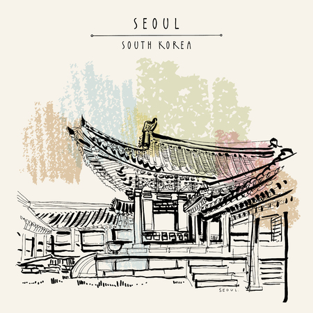 Seoul, South Korea, Asia, Gyeongbokgung Palace grounds. Hand drawing in retro style travel sketch. Vintage touristic postcard, poster or book illustration in vector.