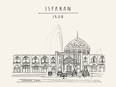 Isfahan, Iran. Sheikh Lotfollah Mosque in Naghsh-i Jahan Square. Built during the Safavid Empire in 17th century. Tourist attraction. Travel hand drawn postcard in vector 일러스트