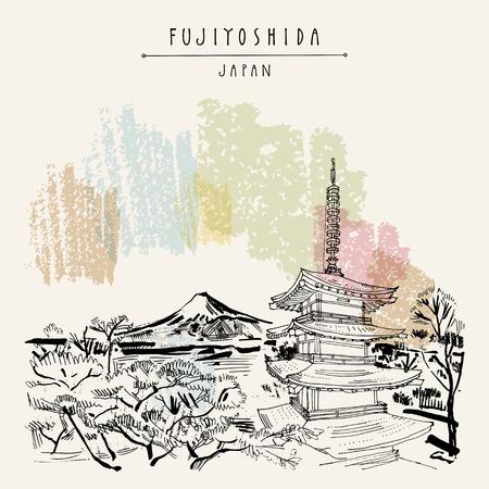 富士吉田、日本、アジア。中高塔から富士山の眺め。桜の桜の春の木。手描き。旅行スケッチ。ビンテージ観光ポストカード、ポスターや書籍のイラストをベクターで