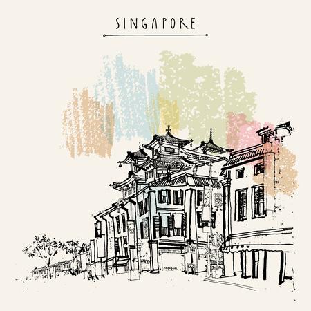 Singapur Chiny rysunek miasta. Vintage pocztówka podróżna lub plakat z napisem odręcznym