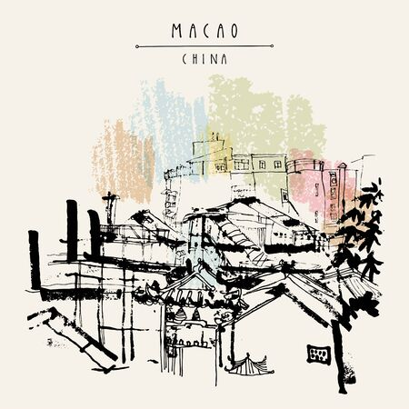 Upper view of Macao from the ruins of St. Paul's Cathedral. Macau, China, Asia. Traditional Chinese houses. Vintage hand drawn postcard in vector  イラスト・ベクター素材