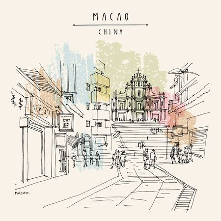 Macao (Macau), China, Asia. View of the ruins of St. Paul's Cathedral and people in the walking street. Shopping area. Travel sketch. Artistic drawing. Vintage hand drawn postcard. Vector illustration Ilustração