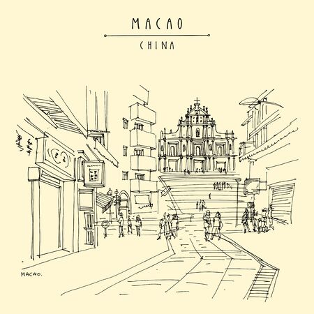 Macao (Macau), China, Asia. View of the ruins of St. Pauls Cathedral and people in the walking street. Shopping area. Travel sketch. Artistic drawing. Vintage hand drawn postcard. Vector illustration Illustration