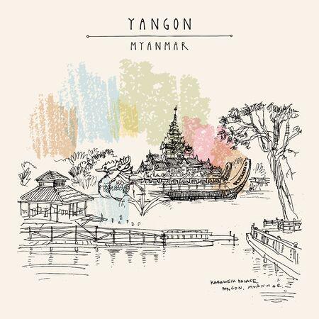 Yangon (Rangoon), Myanmar (Burma), Southeast Asia. The Karaweik Hall, also known as Karaweik Palace, on Kandawgyi Royal Lake. Hand drawn cityscape sketch. Travel art. Vintage artistic postcard template. Vector illustration