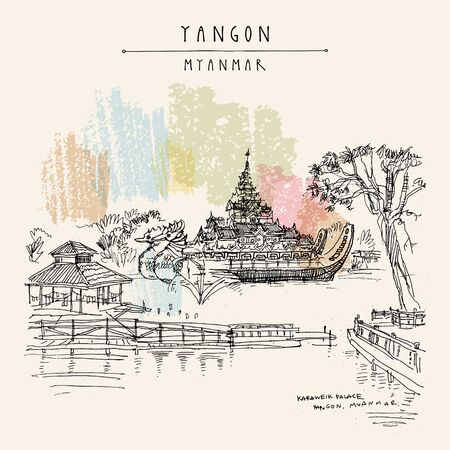 Yangon (Rangoon), Myanmar (Burma), Southeast Asia. The Karaweik Hall, also known as Karaweik Palace, on Kandawgyi Royal Lake. Hand drawn cityscape sketch. Travel art. Vintage artistic postcard template. Vector illustration