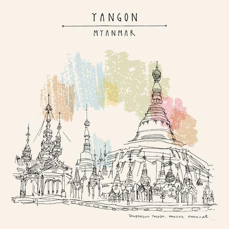 Yangon (Rangoon), Myanmar (Burma), Southeast Asia. The Karaweik Hall, also known as Karaweik Palace, on Kandawgyi Royal Lake. Hand drawn cityscape sketch. Travel art. Vintage artistic postcard. Vector