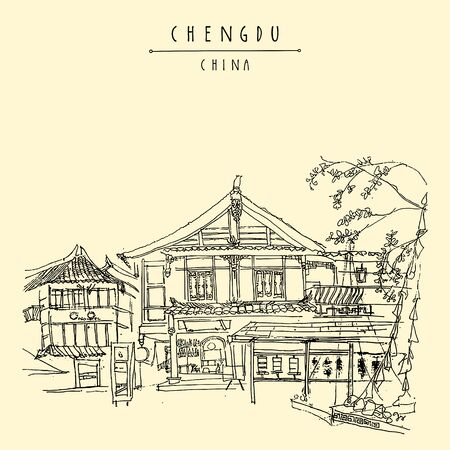 Traditional Chinese houses in Chengdu, Sichuan province, China. A square in Chengdu Old Town. Travel sketch. Vintage touristic hand drawn China postcard, poster. Vector artistic illustration