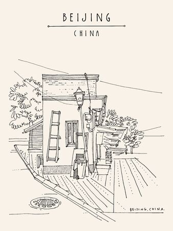 Beijing, China, Asia. House in hutong area. Street intersection. Urban travel sketch of a cozy building. Drawing of crossroads. Vintage touristic hand drawn China postcard, poster. Vector illustration Illustration