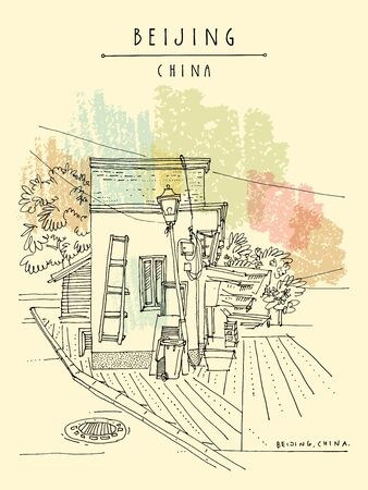 Beijing, China, Asia. House in hutong area. Street intersection. Urban travel sketch of a cozy building. Drawing of crossroads. Vintage touristic hand drawn China postcard, poster. Vector illustration Illusztráció