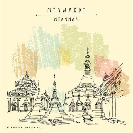Myawaddy, Kayin (Karen) state. Myanmar (Burma), Southeast Asia. Shwe Myin Won Pagoda, the Golden Buddist temple. Burmese architecture. Hand drawn artistic sketch. Travel art. Vintage vector postcard
