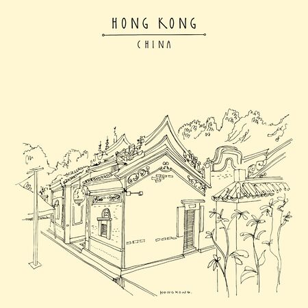 Hong Kong, China, Asia. Che Kung temple at Ho Chung. A nice and quiet Buddhist temple. Travel sketch. Vintage touristic hand drawn China postcard, poster. Artistic drawing.