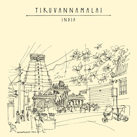 Tiruvannamalai (Tiru), Tamil Nadu, South India. Arulmigu Arunachaleswarar Temple (Annamalaiyar Shiva Temple), street traffic, market, tree. Travel sketch drawing. Vintage hand drawn postcard