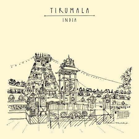 Venkateswara Temple, Tirumala, Andhra Pradesh, South India. Travel sketch. Vintage hand drawn postcard