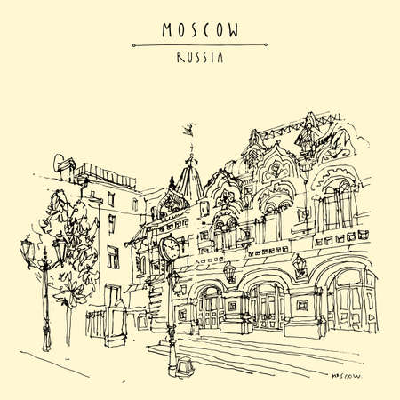 Moscow postcard. The State Theater of Nations (The Russian Drama Korsh Theatre) in Moscow, Russia. Artistic travel sketch. Vintage hand drawn touristic postcard, poster, brochure illustration 向量圖像