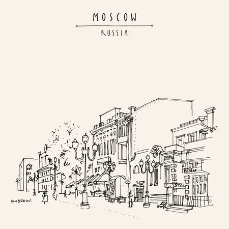Moscow postcard. The famous popular touristic Arbat pedestrian street in old town of Moscow, Russia. Travel sketch. Vintage hand drawn touristic postcard, poster, brochure illustration