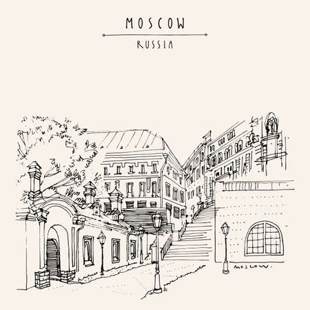 Old Moscow, Russia, Europe architecture postcard. Ancient houses, stairs, old buildings drawing. Old town artwork. Travel sketch. Vintage hand drawn touristic poster, brochure illustration