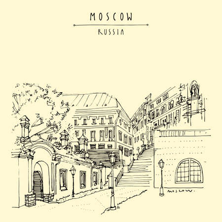 Moscow architecture postcard. Ancient houses, old buildings in old town of Moscow, Russia, Europe. Travel sketch. Vintage hand drawn touristic postcard, poster.  Russian travel brochure illustration