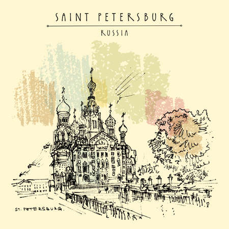 Saint Petersburg, Russia postcard. The Church of the Savior on Spilled Blood (Cathedral of the Resurrection). Historical building. Travel sketch. Hand drawn illustration 向量圖像