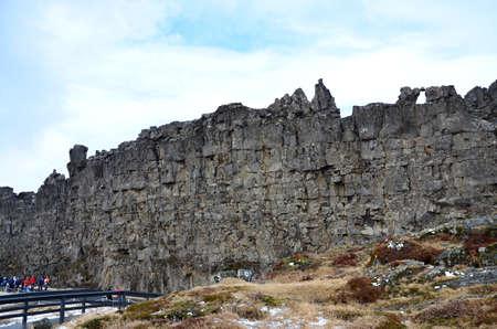 geological feature: Pingvellir National Park geological feature