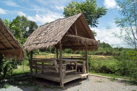 깐짜나부리의 휴식 장소