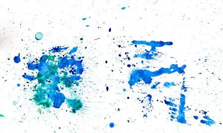 blotch: Green bluea watercolour splatter. Blue ink spot blotch isolated. Beautiful watercolor smudges