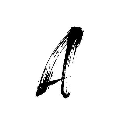 Letter A. Handwritten by dry brush. Rough strokes font. Vector illustration. Grunge style alphabet. Illustration