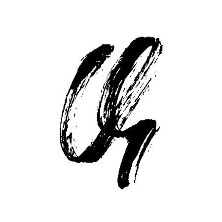 Letter Q. Handwritten by dry brush. Rough strokes font. Vector illustration. Grunge style alphabet. Illustration