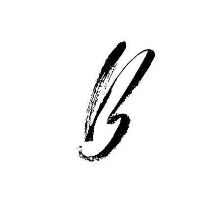 Letter B. Handwritten by dry brush. Rough strokes font. Vector illustration. Grunge style alphabet Illustration