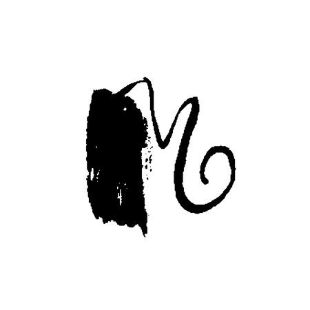 english letters: Letter M. Handwritten by dry brush. Rough strokes font. Vector illustration. Grunge style elegant alphabet Illustration